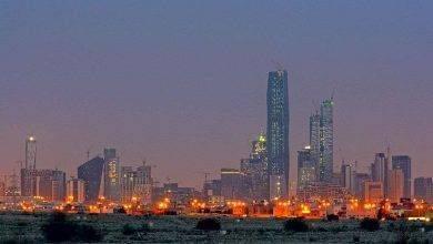 Photo of الجامعات في مكة المكرمة