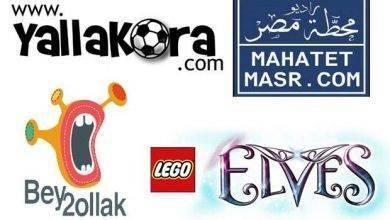 Photo of تطبيقات مفيدة في مصر