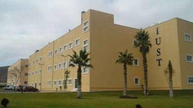 Photo of الجامعات في دولة سوريا