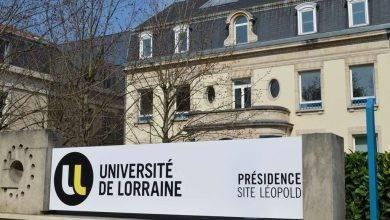 Photo of الجامعات في فرنسا واسعارها