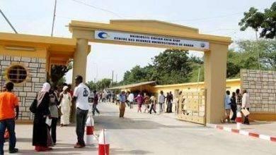 Photo of الجامعات في دولة السنغال