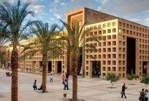 Photo of الجامعات في مصر الجديدة