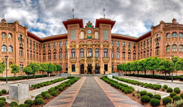 جامعة قرطبة في اسبانيا