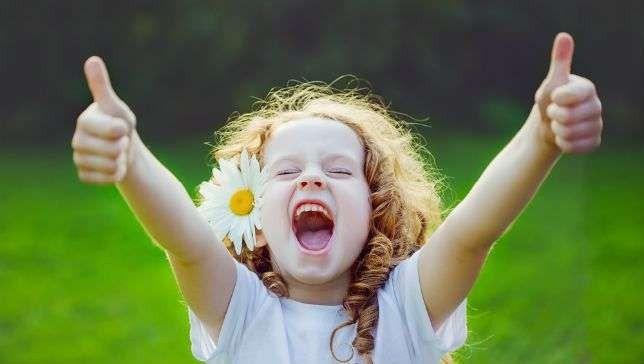 حكم بالانجليزي عن الفرح