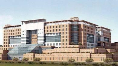 Photo of جامعة طيبة في ينبع