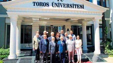 Photo of جامعة طوروس في مرسين