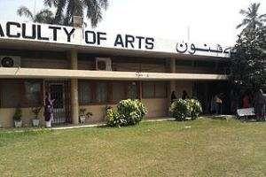 Photo of الجامعات في دولة الفلبين