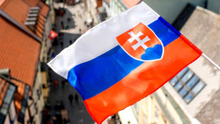 الجامعات في دولة سلوفاكيا