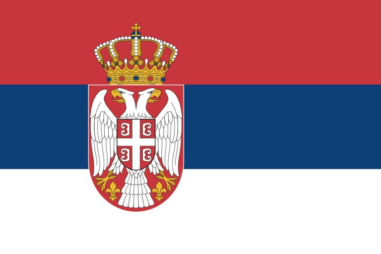 عدد سكان دولة صربيا