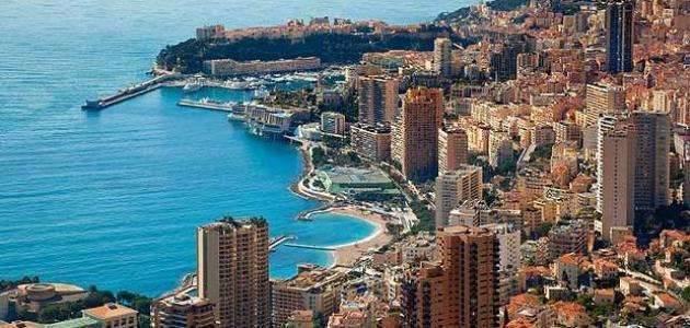بماذا تشتهر دولة موناكو