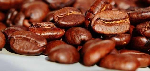 القهوة البرازيلية ..