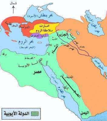 الأردن في العهد الأيوبي