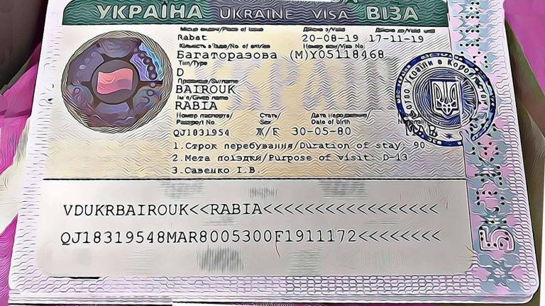 السياحة في اوكرانيا فيزا