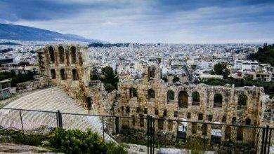 Photo of بماذا تشتهر دولة اليونان..