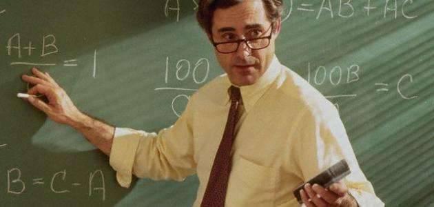 كيف تفهم شرح المعلم