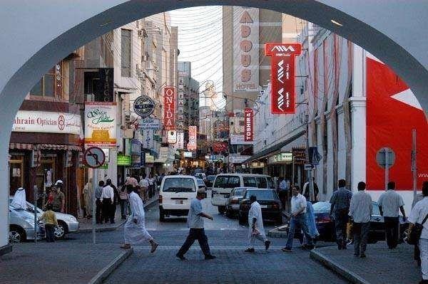 توزيع السّكّان في دولة البحرين