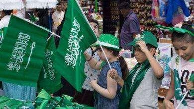 Photo of أفكار لليوم الوطني السعودي للأطفال