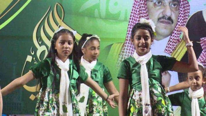 أفكار لليوم الوطني السعودي للأطفال