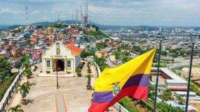 Photo of بماذا تشتهر دولة الإكوادور ..