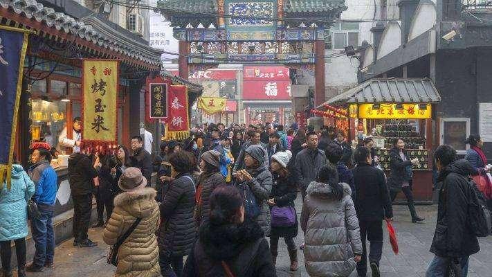 مقدّمة عن عدد السّكّان في الصّين