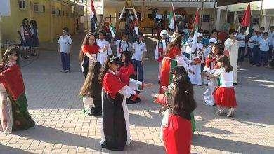 Photo of أفكار لليوم الوطني الكويتي للمدارس