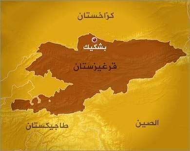 مساحة دولة قيرغيزستان وكثافتها السّكّانيّة