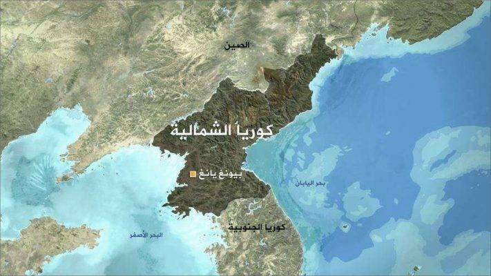 مساحة كوريا الشمالية وكثافتها السّكّانيّة