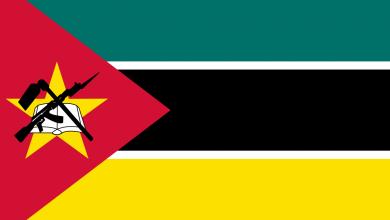 Photo of بماذا تشتهر دولة موزمبيق