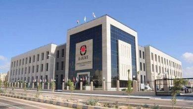 Photo of الجامعة المصرية اليابانية للعلوم والتكنولوجيا
