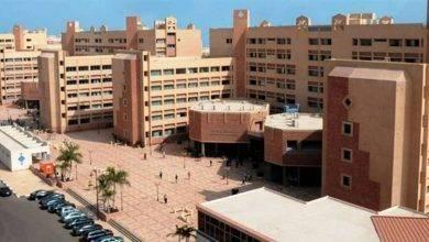 Photo of جامعة سوهاج