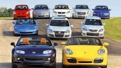 Photo of مقال عن السيارات