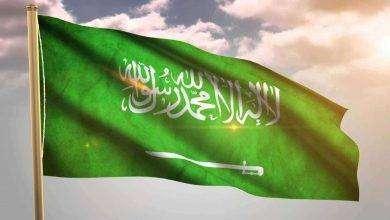 Photo of مقال عن السعودية