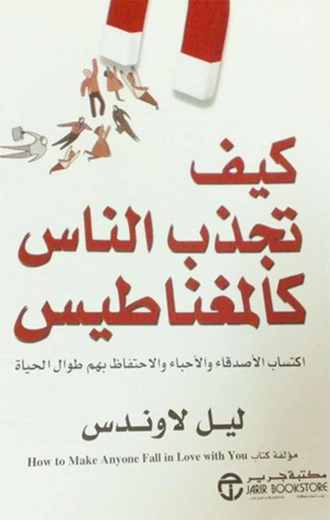 معلومات سريعة عن الكتاب
