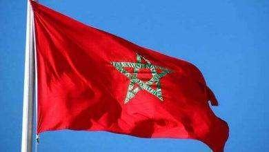 Photo of تاريخ المغرب الحديث