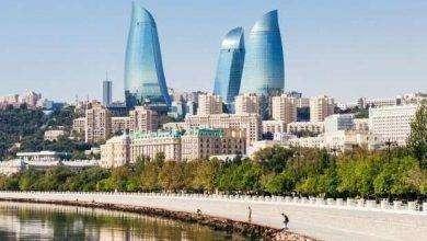 Photo of بماذا تشتهر دولة أذربيجان..