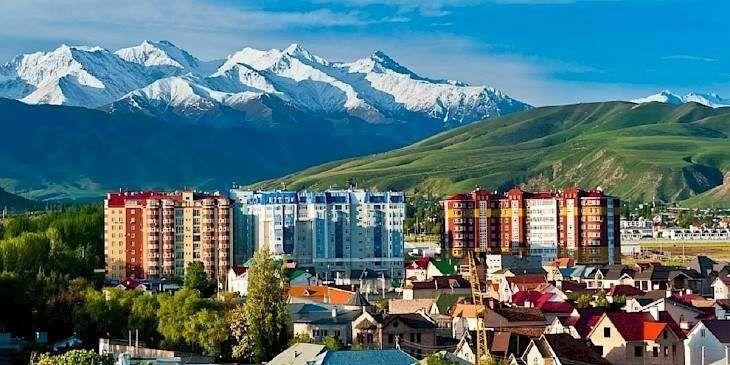 مقدّمة عن دولة قيرغيزستان