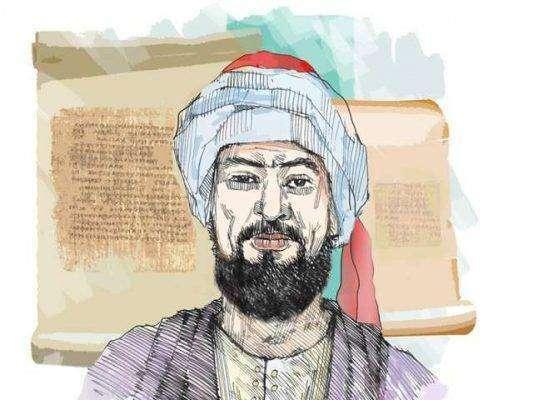 كتاب طبقات فحول الشعراء لابن سلام