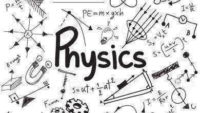 Photo of كيف تفهم مادة الفيزياء