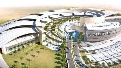 Photo of الجامعات في دبي