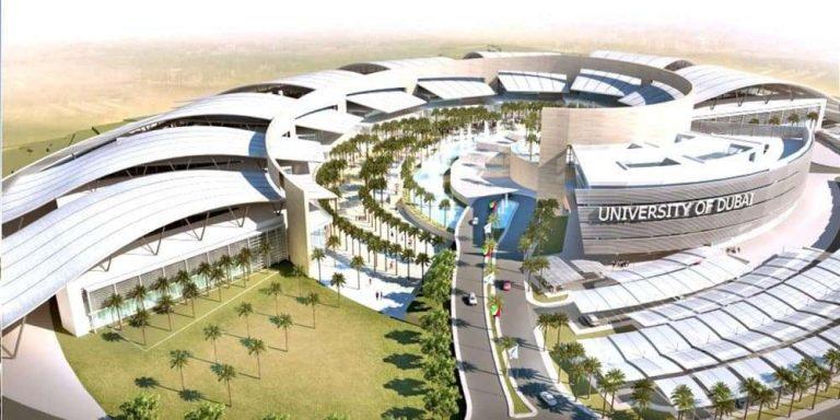 الجامعات في دبي