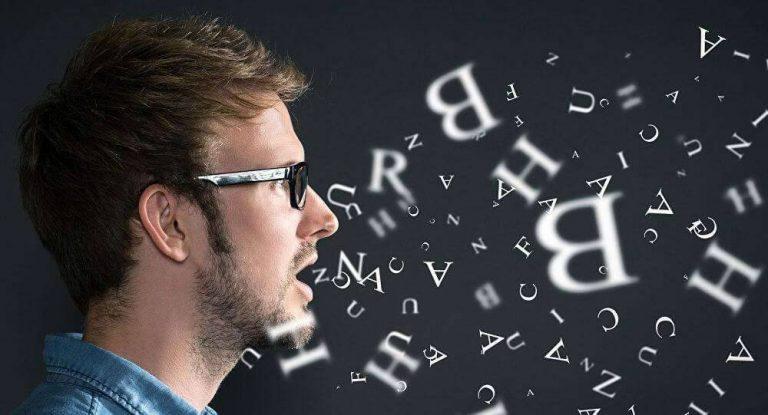 كيف تفهم شخص من كلامه