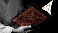 كيف تفهم رسائل الله لك