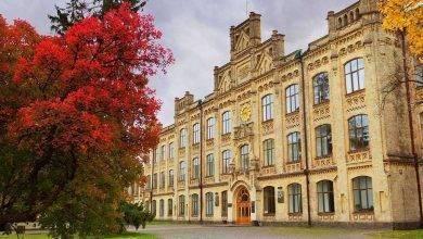 Photo of الجامعات المعتمدةدوليا في أوكرانيا