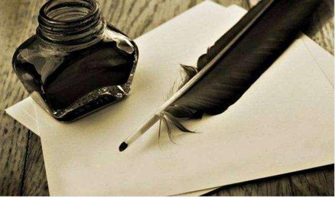 مقال عن الشعر