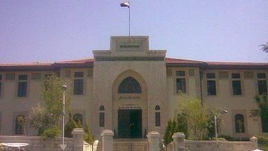 Photo of الجامعات في دمشق ..
