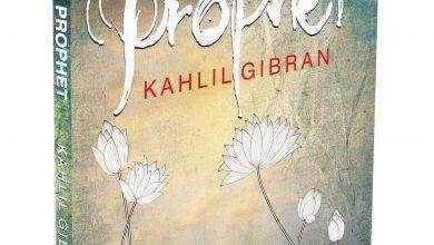 صورة معلومات عن كتاب the prophet