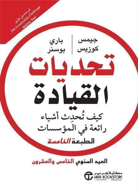 كتاب المقالات للبلخي pdf