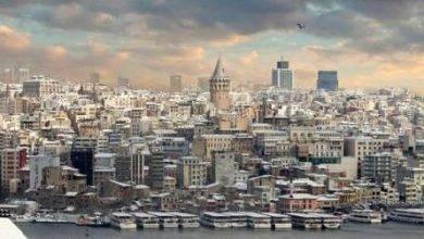 Photo of السياحة الشتوية باسطنبول