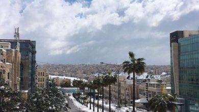 Photo of اربعينية الشتاء في الاردن… معلومات عديدة عن مربعانيّة الشّتاء