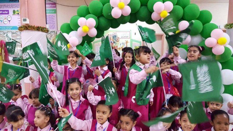 أفكار لليوم الوطني في المدارس